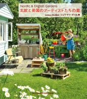 gardens_cover600.jpg