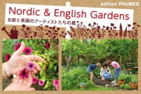 gardens-blog.jpg
