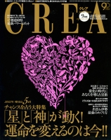CREA9.jpg