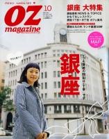 OZ10.jpg